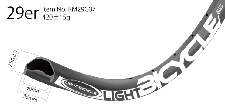 35mm-wide-29er-rims-beadless-for-bicycle-trail-or-mountain-bike-enduro-with-tubeless-compatibility